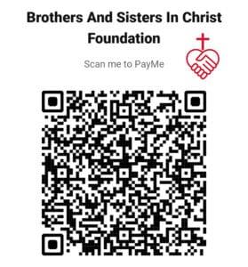 PayMe_BASIC